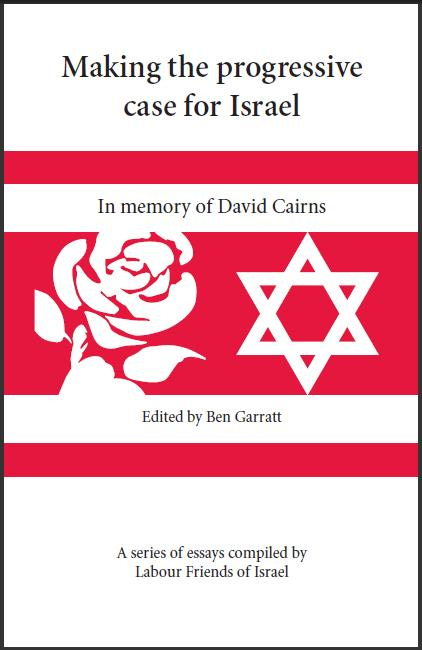 Book front cover image