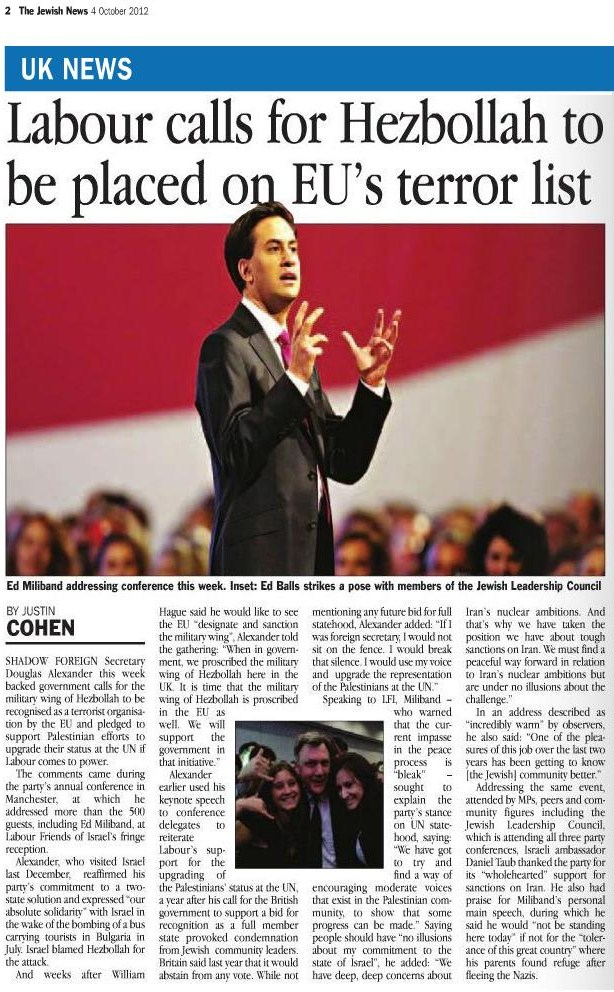LFI at Labour Conference 2012 (Jewish News)